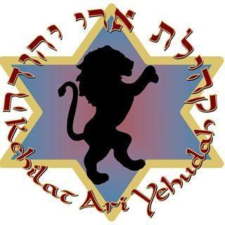Kehilat Ari Yehudah